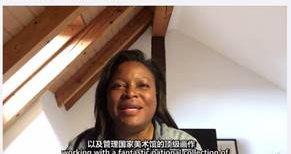IMD Interview Weibo Tonya Nelson